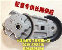 优势供应发动机配件大全/53N48-01749/01750