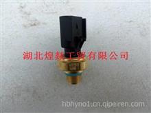 【4921517】供应东风康明斯ISLE发动机机油压力传感器/4921517
