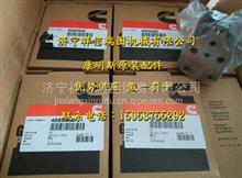 康明斯ISM11发动机维修包/气门锁夹3275354X