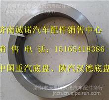 重汽60矿大江胀套TZ56077000056
