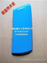 长期现货优势供应东风多利卡B07外侧板/扰流板/扰流罩/轮罩/轮眉/东风多利卡B07