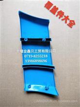 长期现货优势供应B07外侧板/扰流板/扰流罩/轮罩/轮眉/东风多利卡B07