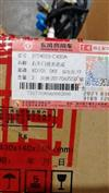 � �L天��新款右��T�束�成/3724055-C430A