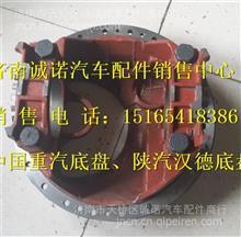 重汽豪威60矿大江迈克桥中桥主减速器壳总成TZ56077000021/TZ560770021