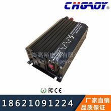 高裕牌车载电源逆变器(带正负极反接保护) +点烟器 GYM-500W/GYM-500