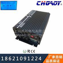 厂家直销高裕牌纯正玄波1000W12V足功率逆变器房车广告专用逆变器/GYS-1000
