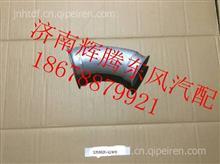 东风新天龙天龙天锦大力神消声器进气管/1203020-K29F0