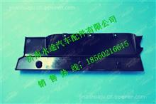 汉风重卡右杂物箱地毯压板  徐工汉风配件/76WLAM111-00153