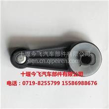 东风天锦手柄总成-玻璃升降器(原厂)/6104011-C1100