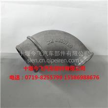 东风康明斯B机进气过渡管(现货供应)/ 4935790