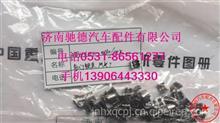 080V04104-0032重汽曼MC05气门锁夹/080V04104-0032