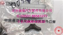 080V04120-6007 重汽曼发动机MC07排气门桥/080V04120-6007