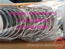081V02410-0692重汽曼MC07连杆轴瓦/081V02410-0692 081V02410-0693