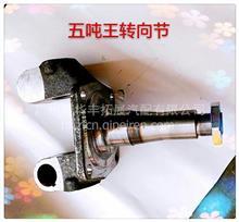 解放五吨王九平柴/解放五吨王九平柴106