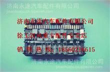 37WLAM111-22100徐工汉风重卡驾驶室配电盒总成/ 37WLAM111-22100