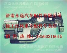 53WLAM111-02225徐工汉风重卡前面罩骨架右边梁总成/ 53WLAM111-02225