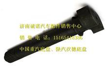 重汽豪沃70矿山霸王前制动器总成制动凸轮轴(左)WG9970440021/WG9970440021