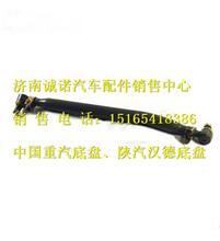 重汽豪沃70矿山霸王转向直拉杆总成WG9770430010