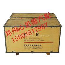 东风天龙旗舰大力神天锦原厂雷诺发动机dic11气缸体总成/D5010550603