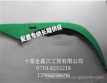 长期现货优势供应东风多利卡B07单排轮罩/轮眉/54DJ112-02079/02080