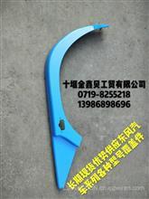 长期现货优势供应东风大多利卡/凯普特轮罩/轮眉/5402079/5402080-C36012