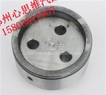 东风雷诺发动机天龙旗舰曲轴垫块/1005036-E1100