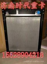 重汽豪曼牵引车/挂车/自卸车/水箱/散热器/中冷器/中冷/总成/水箱/散热器/中冷