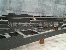 中国重汽豪沃A7原厂锰钢钢板 豪沃A7原厂车架大梁总成 厂家直销/18253126656