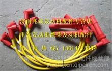 612600190764潍柴天然气发动机高压线(点火线圈侧直头)/612600190764