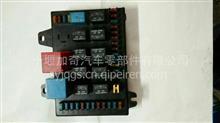 东风紫罗兰中央配电盒总成/37N48B一22010