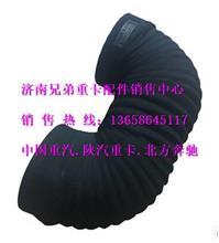 欧曼ETX空气滤清器进气弯管进气歧管1425311921106/1425311921106