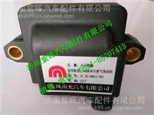 37.5D-05011-A01南充天然气发动机点火线圈/37.5D-05011