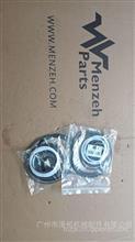 格尔发Y5180世宝方向机修理包/SB11790C