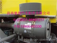 TZ53711900040重汽豪威空滤器总成(下部)/码头车空气滤芯总成/TZ53711900040