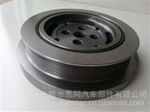 东风康明斯6BT5.9曲轴减震器C3958258 /3958258 工程机械扭振减震器