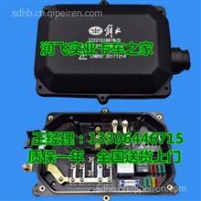 解放J6新款电源盒总成 解放电源配电盒总成 3722155B81W/D配件/一汽解放原厂正品J6配件电源配件
