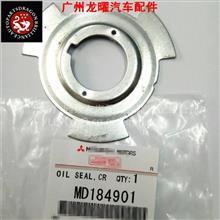 汽车配件 厂家直销三菱V43 蒙特罗 曲轴齿垫圈/MD184901