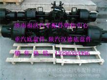 陕汽德龙F3000原厂中桥驱动桥总成 ,/DH7131.500107