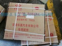 16A46D-01100-C 华菱汉马H6 H7 H9 华菱重卡 之星   离合器压盘/16A46D-01100-C