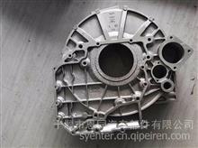 供应东风康明斯发动机ISDE6.7L飞轮壳 QSB飞轮壳/C3973061 3978475