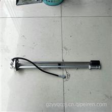 华菱油量传感器华菱油箱浮子燃油量感应器