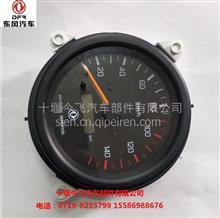供应东风天龙电器东风汽车仪表系列/3802YL03-010