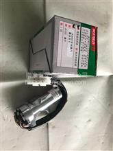 重汽轻卡小豪沃点火开关LG9704580101/1/LG9704580101/1