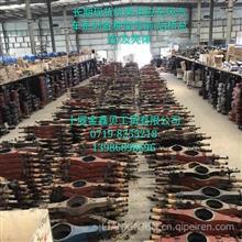 东风原厂后桥壳/中桥及壳体2401.B90ZB1-010/2401.B90ZB1-010
