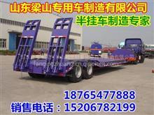 13米低平板半挂车山东梁山生产厂家液压爬梯钩机板价格/DFS82465CS