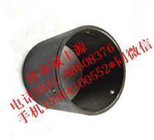 重汽豪沃70矿平衡轴衬套AZ9770520238.jpg/AZ9770520238