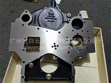 重汽/华菱/豪沃/三一/徐工/潍柴动力WD615齿轮室/612600012122