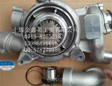 优势供应东风雷诺水泵1307LN01-010品质保证/1307LN01-010