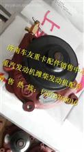 D20-000-32上柴6114B柴油机水泵/D20-000-32