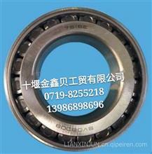 东风大力神减速器总成轴承7516E/32216/7516E/32216